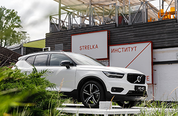 При поддержке Volvo Car Russia открылось pop-up пространство Strelka Summer Lounge